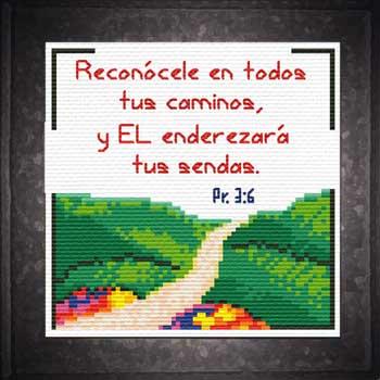 spanish bible verses